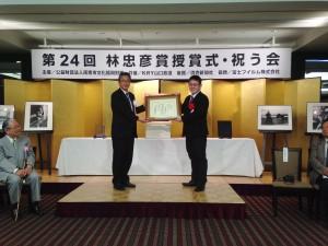 授賞式の中藤毅彦(右)
