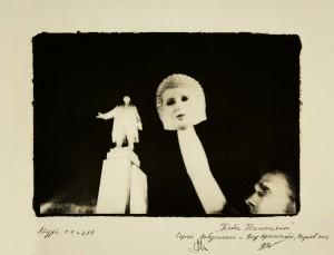 """セルゲイ・レベディンスキー Sergiy LEBEDYNSKYY, Untitled from the series """"Timoschenko's escape"""", 2012(無題「ティモシェンコの脱獄」シリーズより), 2012"""