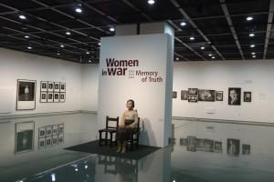 Women in War 展併設の従軍慰安婦展会場