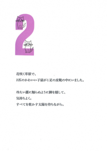HP11_1,2,3,4,5キャプション