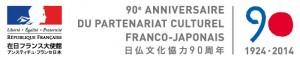 HP1_日仏文化協力
