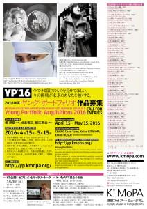 YP15ura