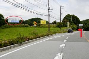 国道141号、東京方面から。左手に看板が見えてまいります。( 長野方面からも看板がございます)